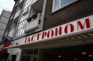 NikaRu Russische winkel Rotterdam